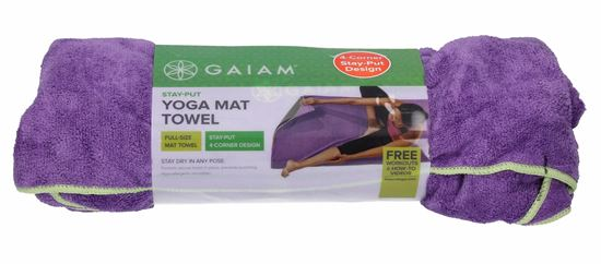 Gaiam 05-62516 Stay Put Yoga Towel, Purple